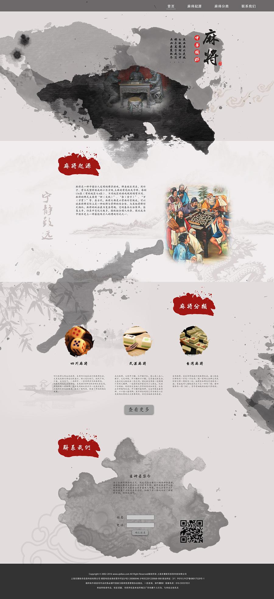 中国�9�