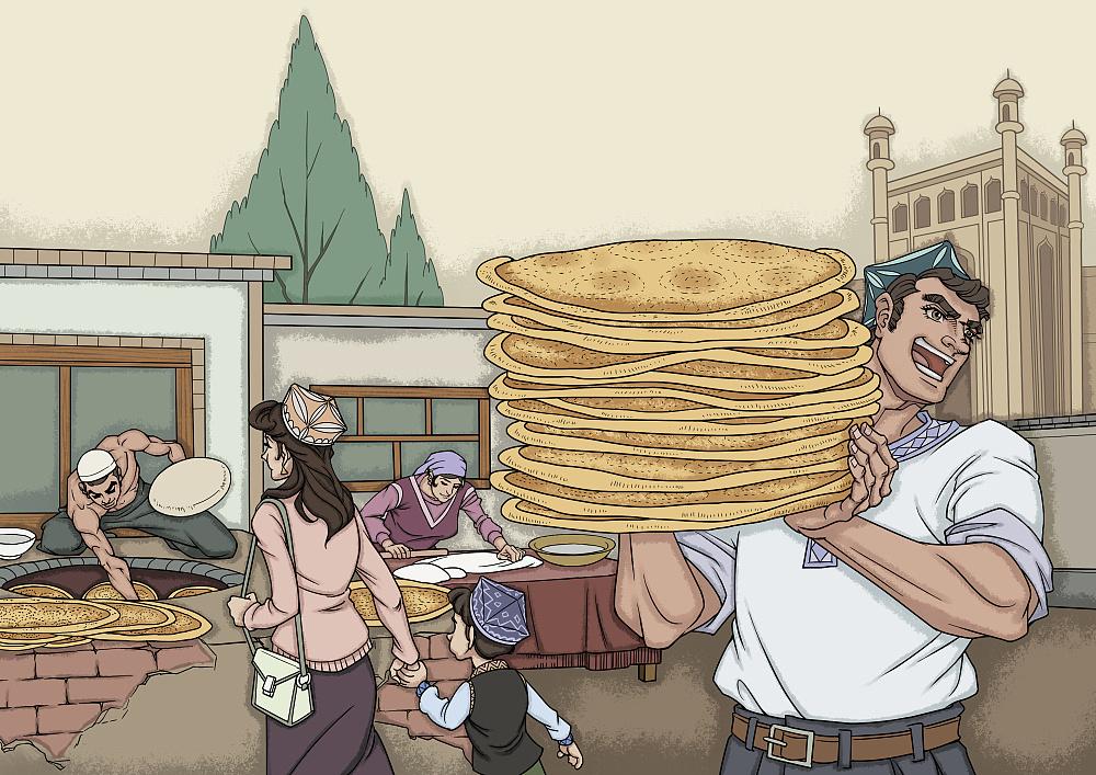 新疆卡通人物图片