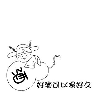 闽南小吃手绘素材