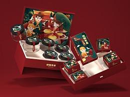 尚智x爸爸糖 | 春节礼盒&中秋礼盒包装设计