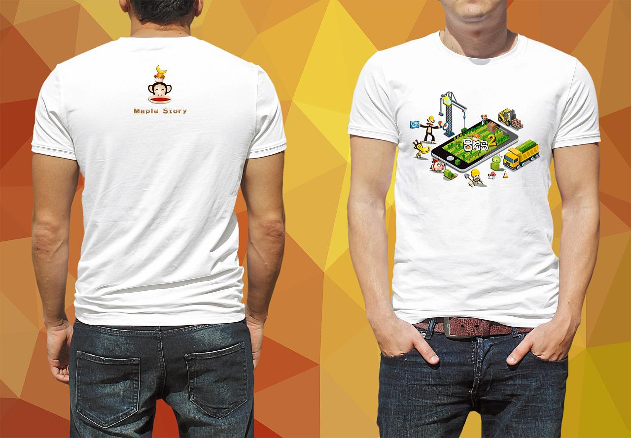 冒险岛是一款手机游戏,以大嘴猴为工程师和冒险岛中的蘑菇