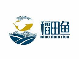 鱼 餐饮logo设计