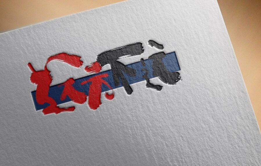 几个手绘板书法字体设计