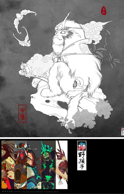 野孩子 - cg 绘画图片