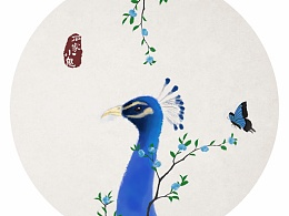 水墨中国风——竹间系列·花鸟孔雀