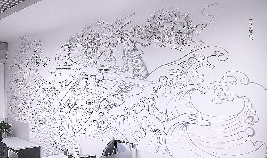 墙面手绘|涂鸦/潮流|插画|beth777 - 原创设计作品