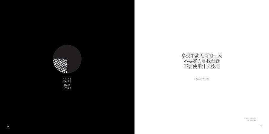 查看《米田.作品集 / 2015》原图,原图尺寸:4961x2480