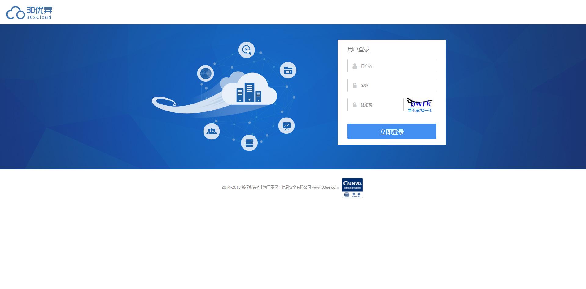 web登录_web浏览器