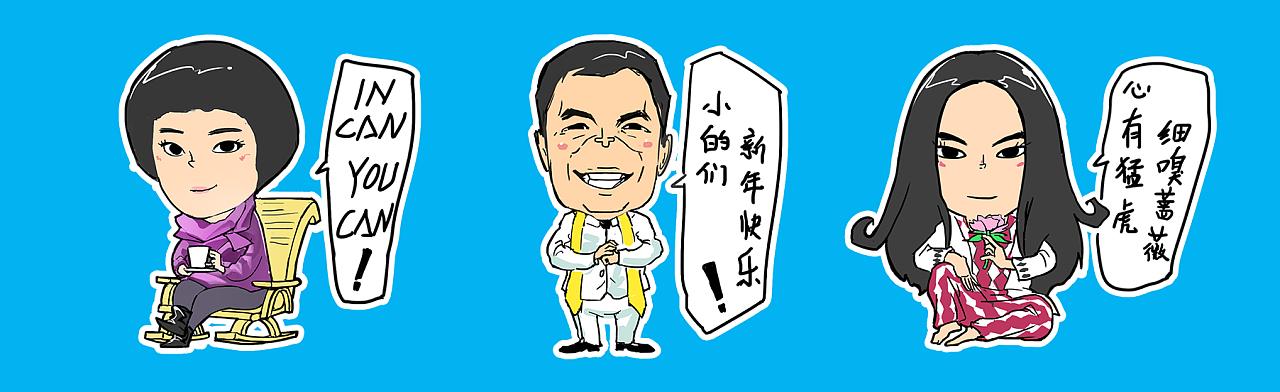 做爱小�9�-yoly�d_一组同事漫像|动漫|肖像漫画|olylo - 原创作品