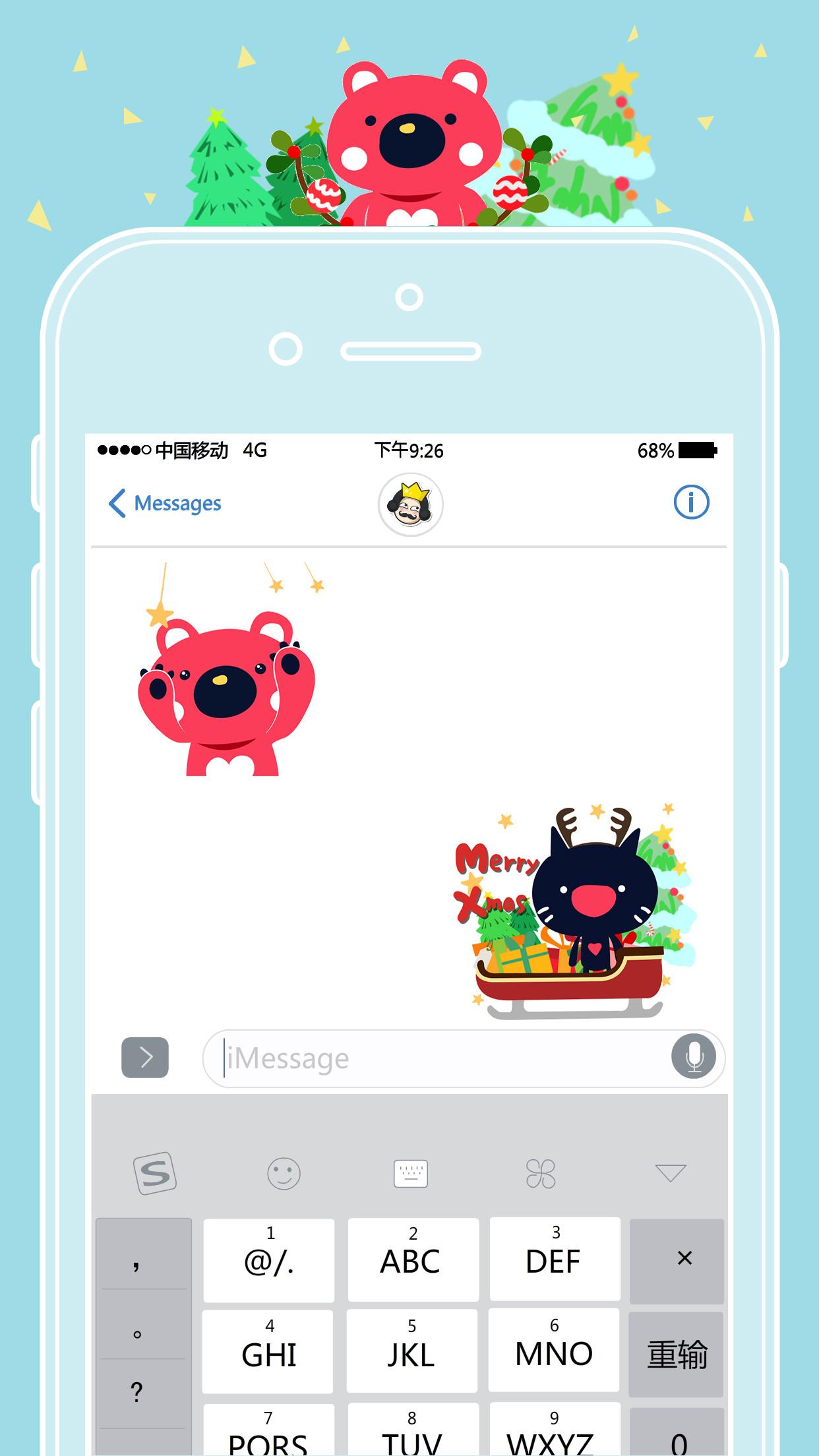 爱心熊表情|网络|动漫表情|Hana0099-原创作把朋友送给如何表情包图片