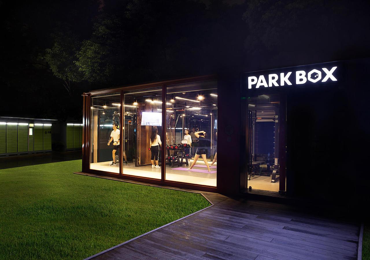 PARKBOX公园盒子\/24小时智能健身舱开创者