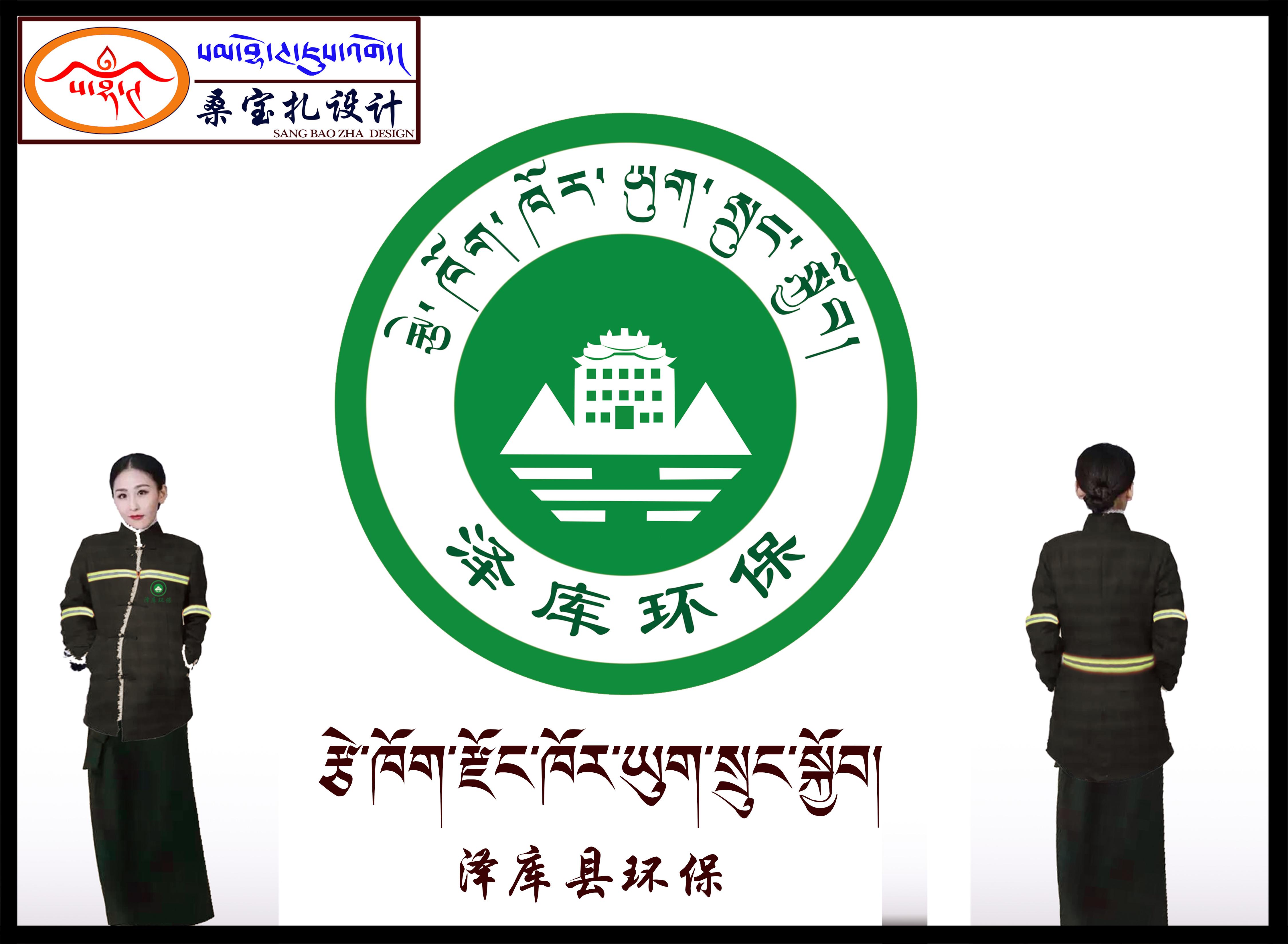 藏族logo设计|平面|标志|藏族标志设计大全 - 原创图片