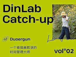 Catch-up °02 | Duoergun,在被规定的世界里找到自由