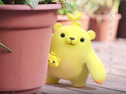 【萌芽熊】原來這個世界真的有魔法!