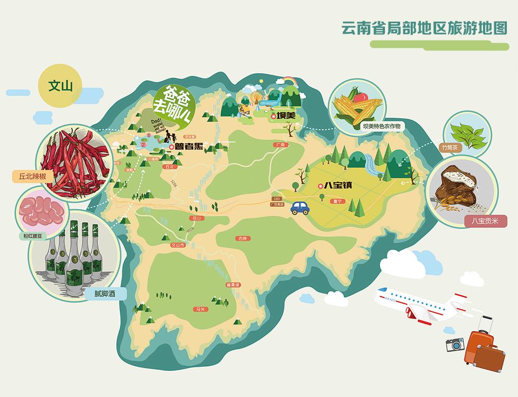 云南局部手绘地图
