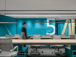 2018年摄影作品—武汉K11办公室