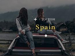 旅游网页练习
