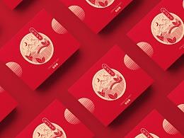品一设计 | 茶叶礼盒包装设计