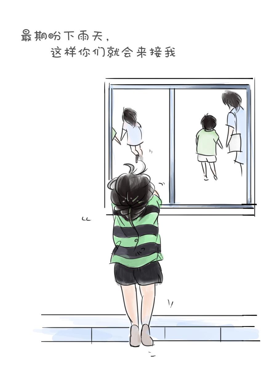 感恩父母小绘本|儿童插画|插画|瑞瑞爱听剧 - 原