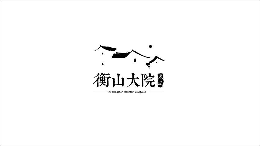 地产logo设计-房地产vi设计公司-中式地产-地产形象标识设计-地产项目图片
