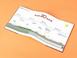 深圳地铁卡
