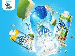 Vita Coco 品牌详情页