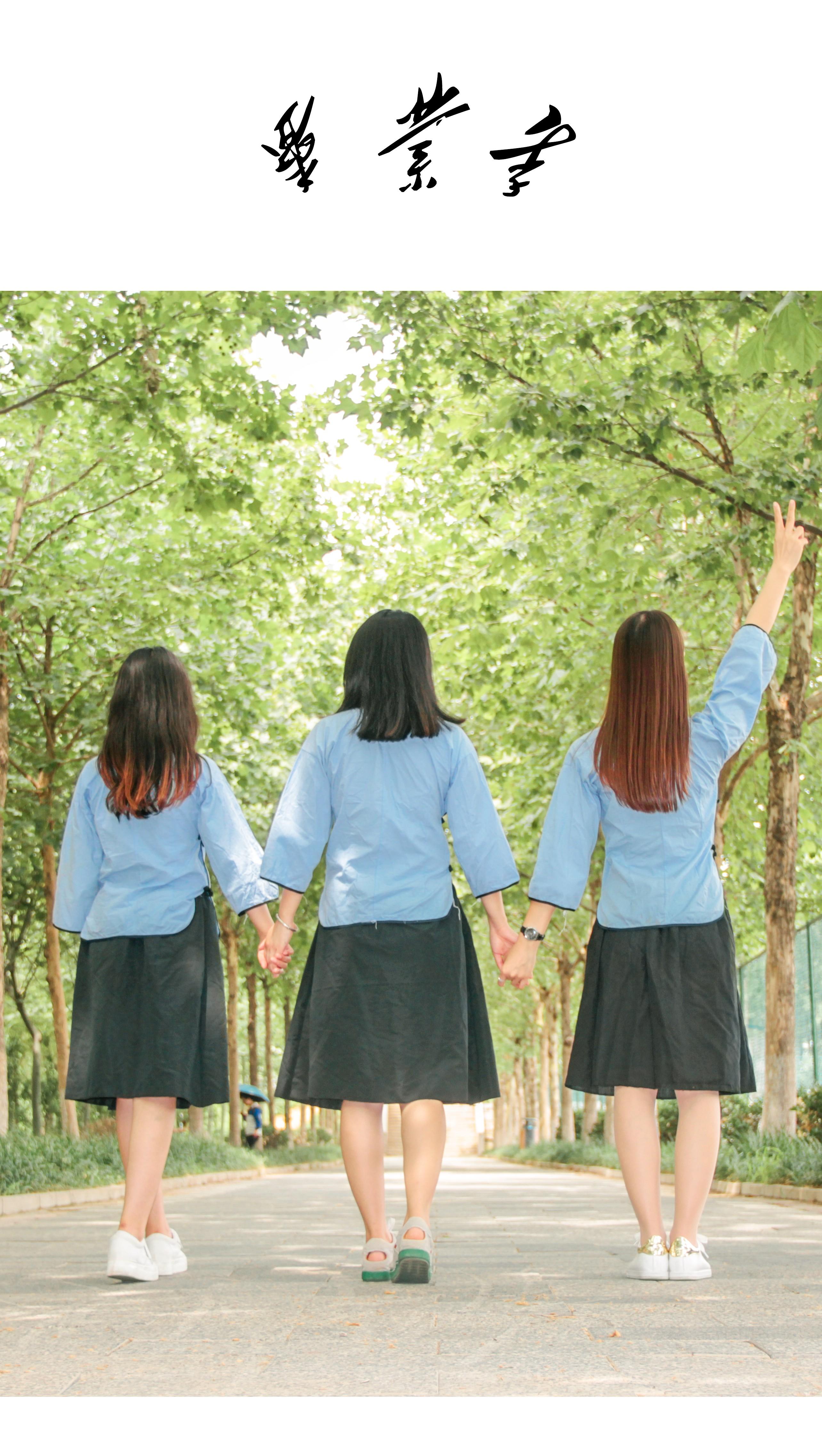 大学·青春·校园·毕业季