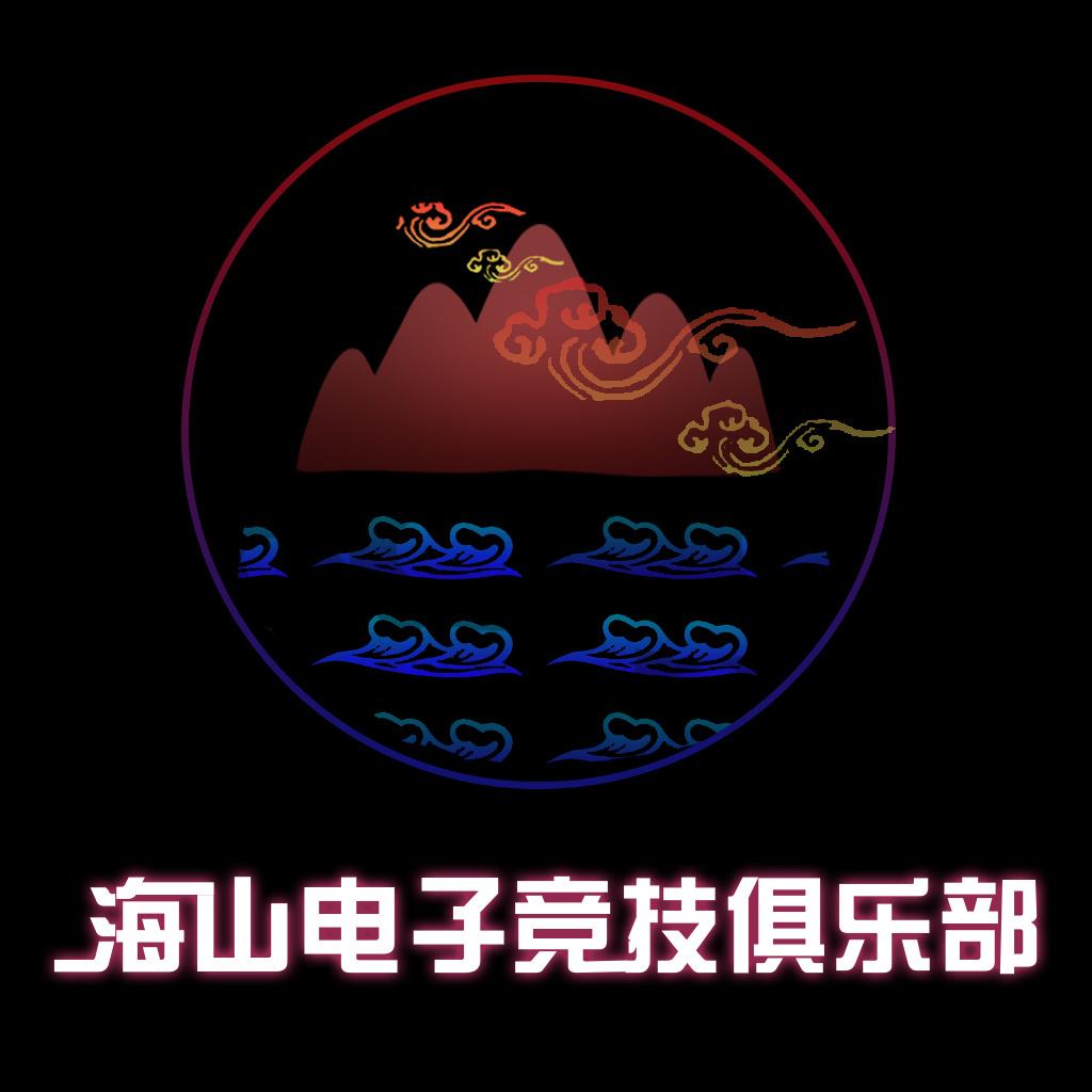 手绘带厨具的logo