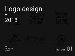 2018下半年字体logo小结(一)
