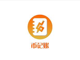 币记账logo