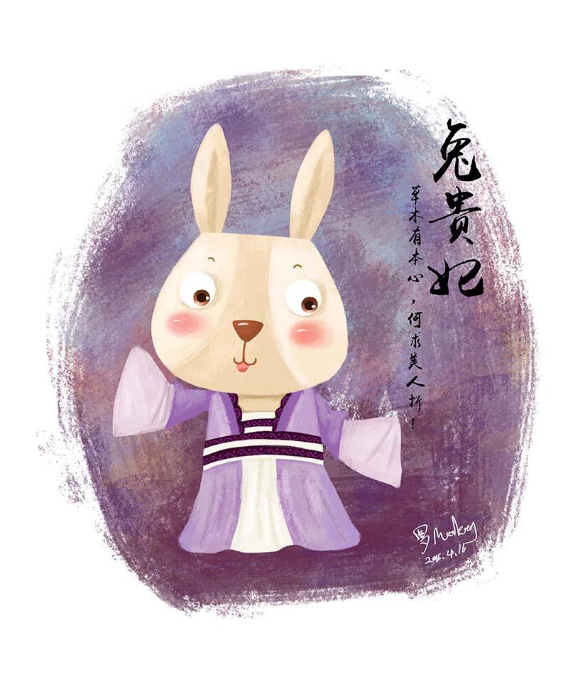 超萌猫咪小兔子