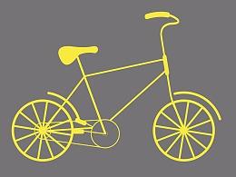 AE 制作动画自行车