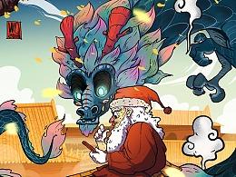 """《双黄""""旦""""》日作团的圣诞,元旦贺图"""