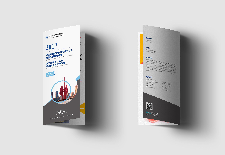 包装 包装设计 设计 3000_2076图片