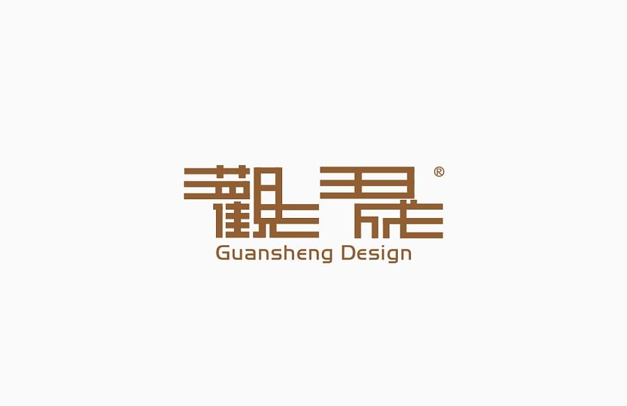 查看《某建筑行业字体logo设计提案,2个字体N种做法》原图,原图尺寸:1280x829