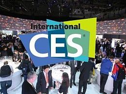 2018年美国拉斯维加斯消费电子展CES