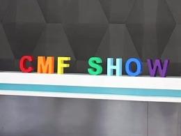 """首届CMF设计研修班圆满结束,CMF设计教育迎来""""新丝路"""""""