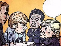 时事漫画——G7峰会