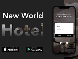 New World Hotel APP (新世界酒店)