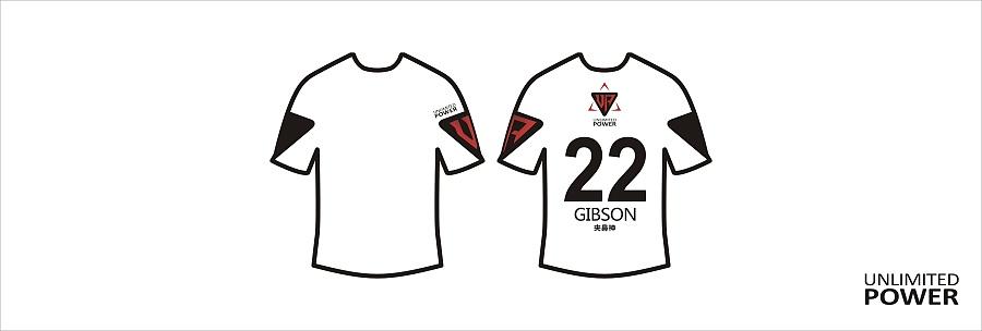 广州业余足球队-UP队徽设计|运动服饰|服装|纳