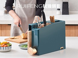 刀具消毒机拍摄 |厨房用品摄影|RUIFENG武汉锐锋摄影