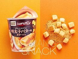 Julian's snack