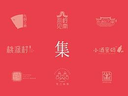 Logo合集丨字游国.2018