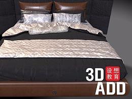 家具模型 1 - 3DADD