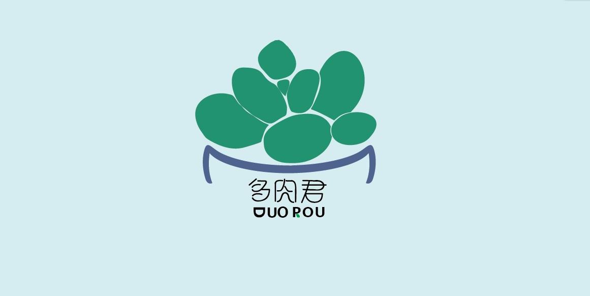 多肉logo设计