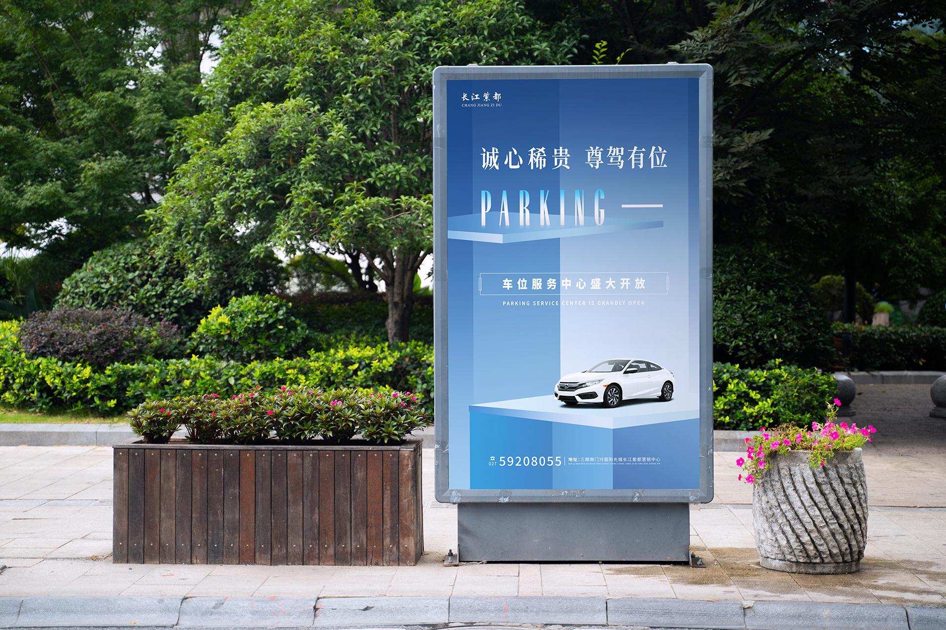 影�����#hyl$yi�_海报|平面|海报|黄艳艳hyl - 原创作品 - 站酷 (zcool)