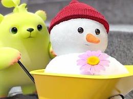 【萌芽熊】雪人篇