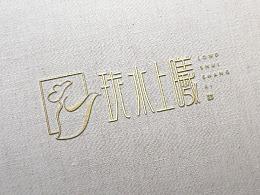 深圳康康品牌设计  【珑水上曦-服装】  ❤