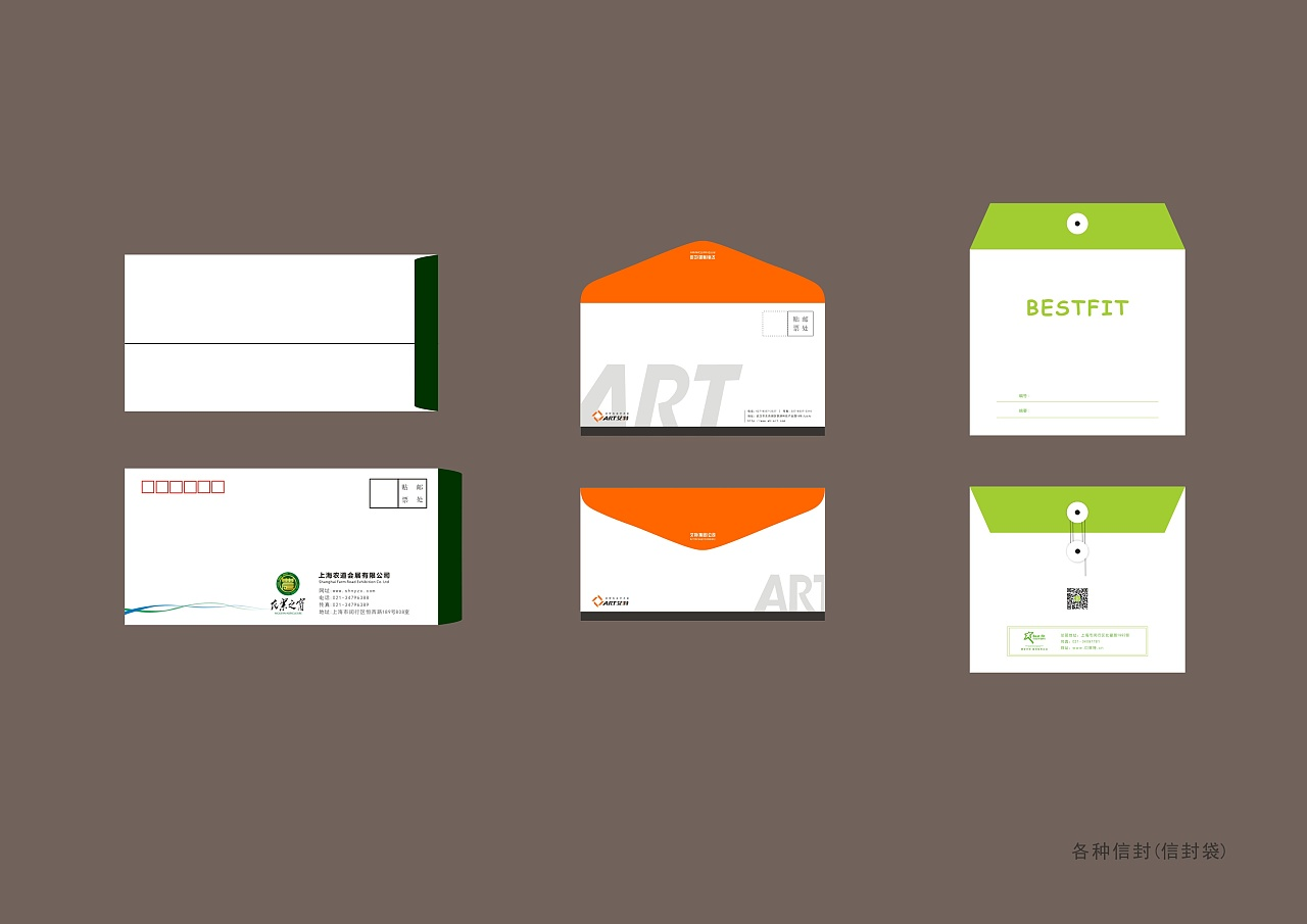 碟盒的原理_灰色调高科技公司dvd碟面盒面设计英文版