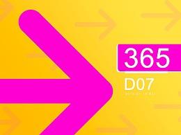 #练习365#配色海报临摹